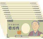 特別定額給付金(仮)10万円支給のもらい方は?いつから小